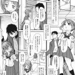 女性エロ漫画家「岡田コウ先生」の描く思春期真っ只中の女子中学生って男の漫画家には描けない要素満載でエロいと思う、異論は認める。