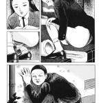 【閲覧注意】昭和のエロ漫画怖すぎクッソワロタwwwwwwwwwwwwwwwwwwwww