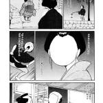【閲覧注意】怖 い エ ロ 漫 画wwwwwwwwwwwww