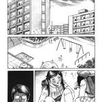 【閲覧注意】昭和のエロ漫画怖すぎクッソワロタwwwwwこんなんで抜いてたのかよ……