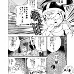 【ケモショタ注意】マリオが来るまでの偽クッパ城に捕まったキノピオってこんなことになってんのかypwwwwwwwwwwwwww