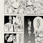同人誌を多数頒布してきた漫画家『川崎 直孝』先生の描くエロ同人の理想と現実がリアルすぎると俺の中で話題にwwwwwwwww