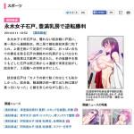 露出モノに定評のある絵師774氏が描いた咲-saki-の脱衣麻雀戦とその後日談www