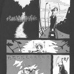 【閲覧注意】2chでの『掘骨砕三』のグロスカ蟲漫画人気は異常wwwwwwwwwwww