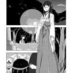 【上級者向け】巫女さんがご神体へ奉納に行く漫画がヤヴァイwwwww