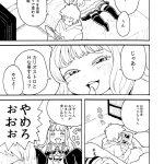 【グラブル】マジキチぽっちゃりに評価の高い「仁人」氏のカリオストロ漫画のクオリティwwwww