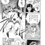 【世にも奇妙な】キモヲタが怪しげな骨董屋で『女が欲しい!』とお願いした結果wwwwwwwwww【エロ漫画】
